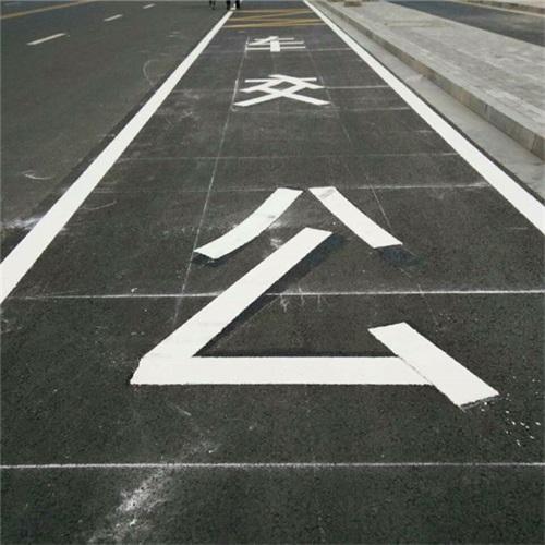 沙坪坝道路划线